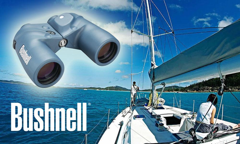NUEVOS Binoculares BUSHNELL Marine 7x50