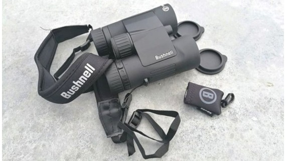 BUSHNELL PRIME 10x42 y complementos